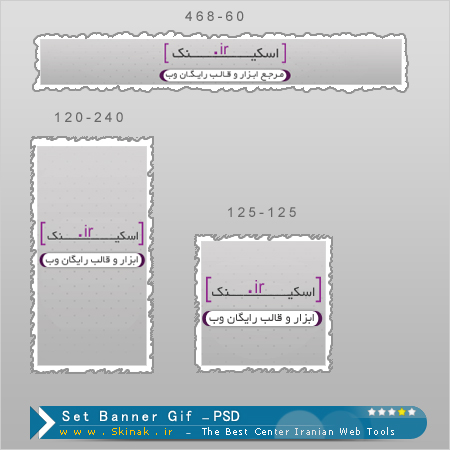 دانلود بنرهای لایه باز در سه سایز PSD