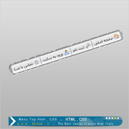 کد منوی ساخته شده برای رزبلاگ