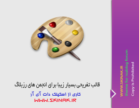 http://up.skinak.ir/up/skinak/abzarfarsi/q48588888886_PSD.png