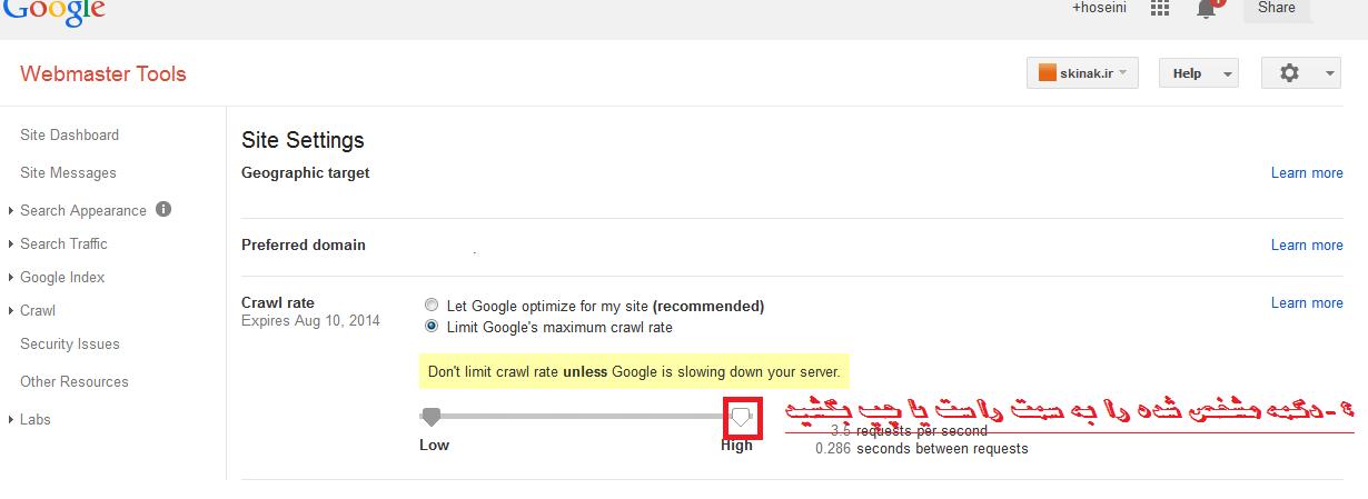 آموزش جامع گوگل وبمستر بخش دوم(Crawl rate)