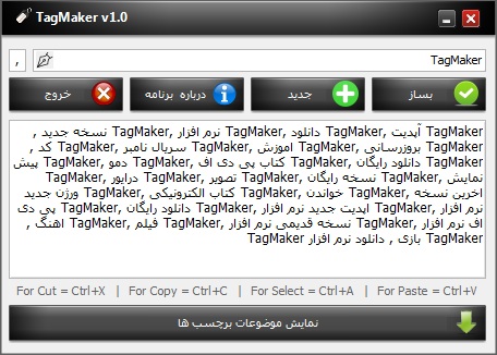 http://up.skinak.ir/up/skinak/dariushj2/TagMakerScreenShot.png