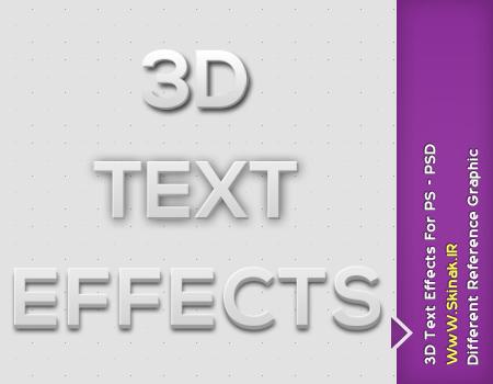 لایه باز افکت متن سه بعدی در 3 طرح