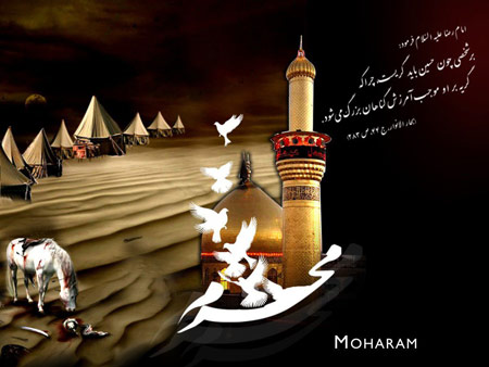 moharam92 1 شعر و نوحه مخصوص محرم 92