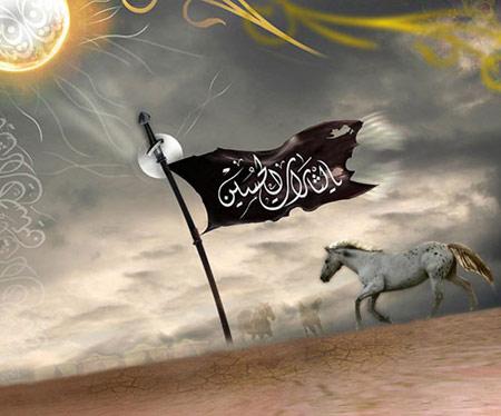 moharam92 9 متن نوحه محرم 92