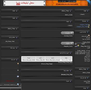 قالب سایت آسیا فیلم برای رزبلاگ