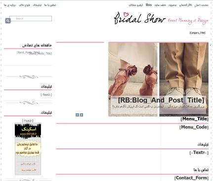 قالب عاشقانه برای سیستم سایت ساز رزبلاگ