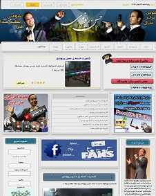 قالب وبسایت رسمی حسن ریوندی برای رزبلاگ