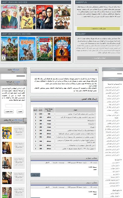 قالب سایت صابر فان (saberfun.ir) برای بیان بلاگ blog.ir