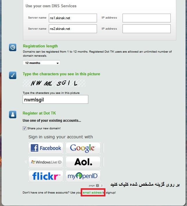 تصویر : http://up.skinak.ir/up/skinak/upload/93/06/3/3.jpg