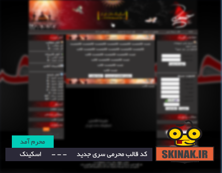 http://up.skinak.ir/up/skinak/upload/93/7/2/%D9%82%D9%82%D9%82%D9%82.png