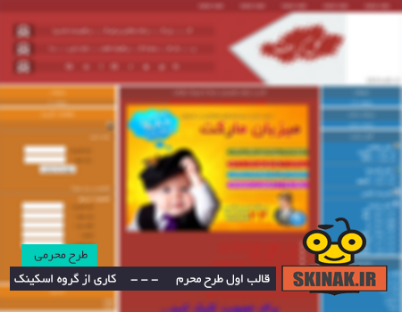 http://up.skinak.ir/up/skinak/upload/93/7/4/Action.png