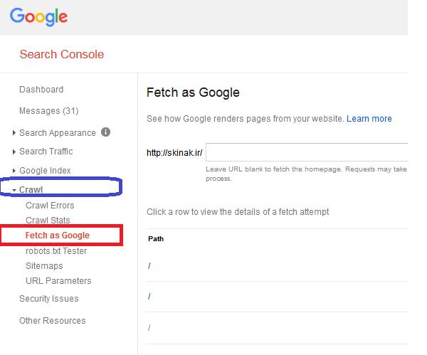 منو crawl گزینه Fetch as Google