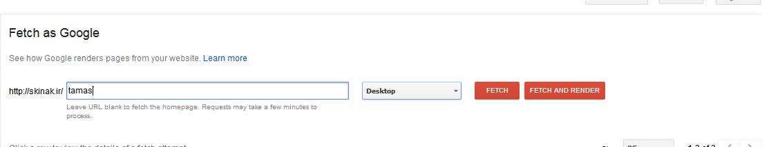 در صفحه جدید ادرسی که میخواهید fetch کنید را وارد کنید اگر میخواهید صفحه اصلی fetch بشه که تغییری ندید. به عکس زیر توجه کنید