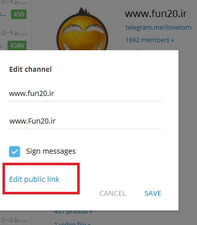 افزایش رایگان کاربران کانال تلگرام