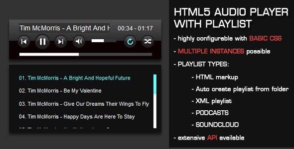 دانلود 15 نوع موزیک پلیر HTML5-Audio-Player-with-Playlist