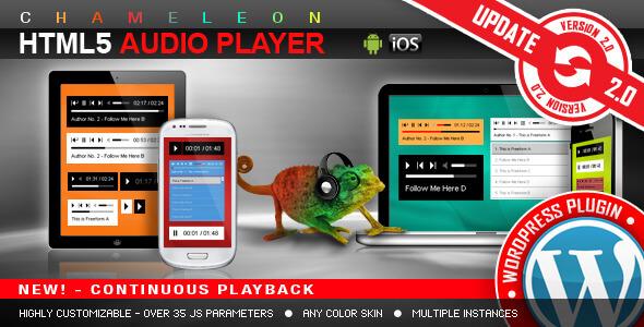 افزونه موزیک پلیر برای وردپرس HTML5 Audio Player v2.9.2