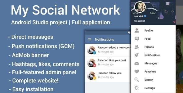 راه اندازی شبکه اجتماعی موبایلی با My Social Network (App and Website) v2.3