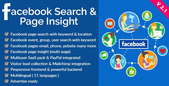 اسکریپت موتور جستجوی فیسبوک Facebook Search & Page Insight