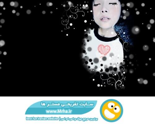عکس های فانتزی عاشقانه شهریور1395