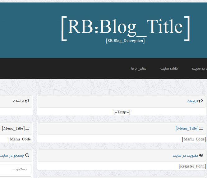 دانلود قالب ساده برای سیستم وبلاگدهی رزبلاگ
