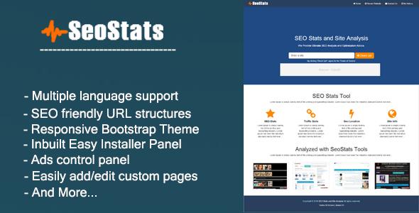 دانلود اسکریپت سئو و آنالیز سایت SEO Stats Site PHP Script