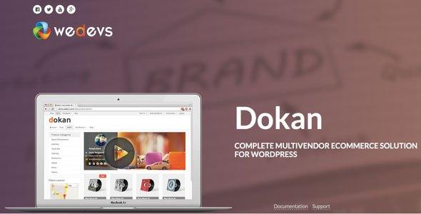 افزونه وردپرس چند فروشندگی و حراجی Dokan v2.5