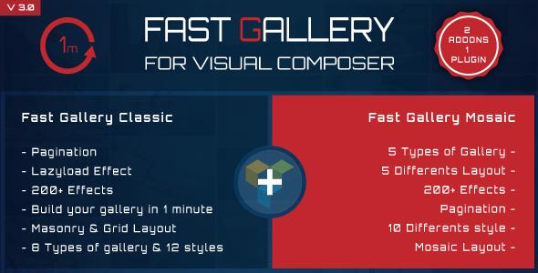 افزونه گالری حرفه ای Fast Gallery v3.0  برای ویژوال کامپوسر