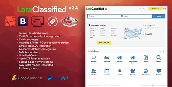 اسکریپت ثبت آگهی و نیازمندی ها  LaraClassified v2.5