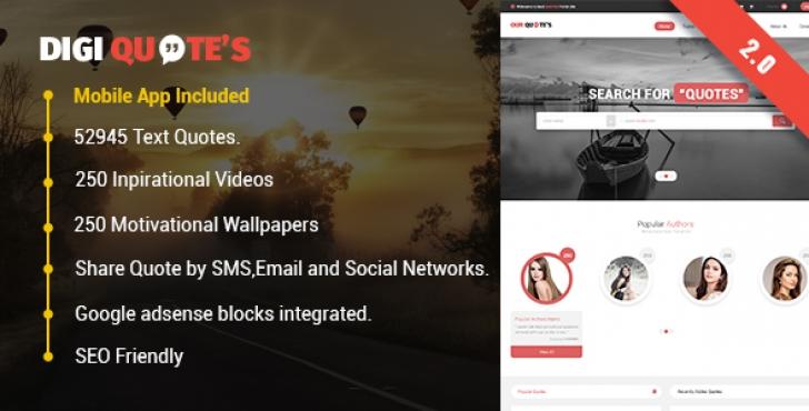دانلود اسکریپت شبکه اجتماعی نقل قول از بزرگان DigiQuotes v2.0