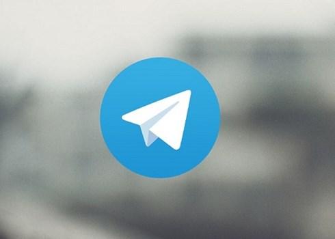 کد عضوت خودکار تلگرام برای سایت قابل نمایش فقط در موبایل