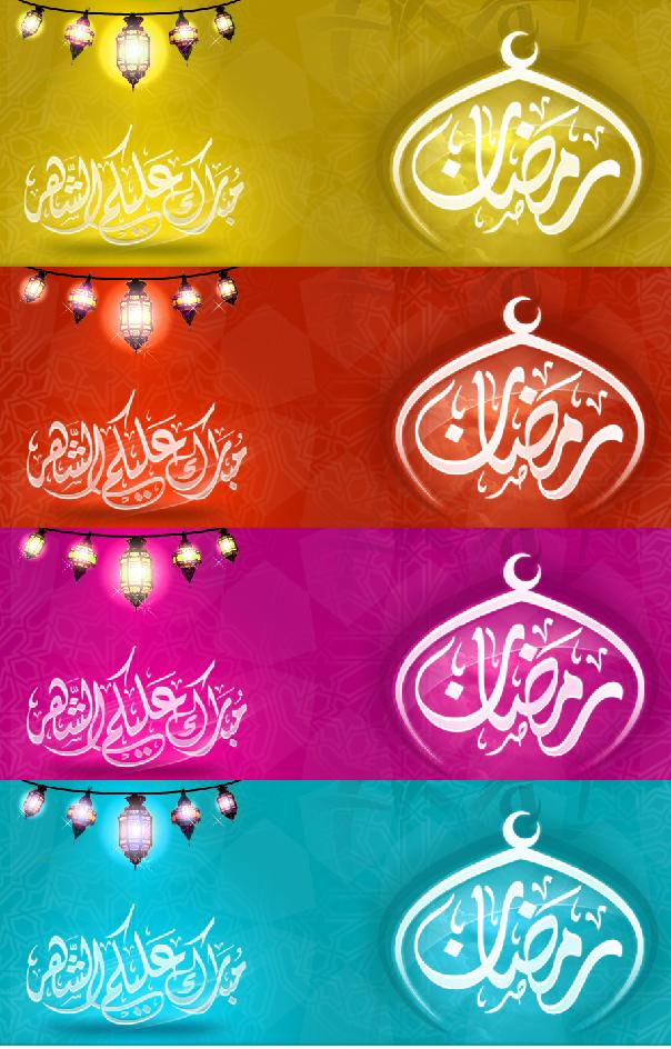 دانلود قالب وردپرس و رزبلاگ برای ماه مبارک رمضان در چهار رنگ