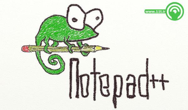 دانلود NotePadd ++ - ویرایشگر متن و ابزار قدرتمند کدنویسی