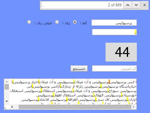 اسکریپت تگ یاب گوگل